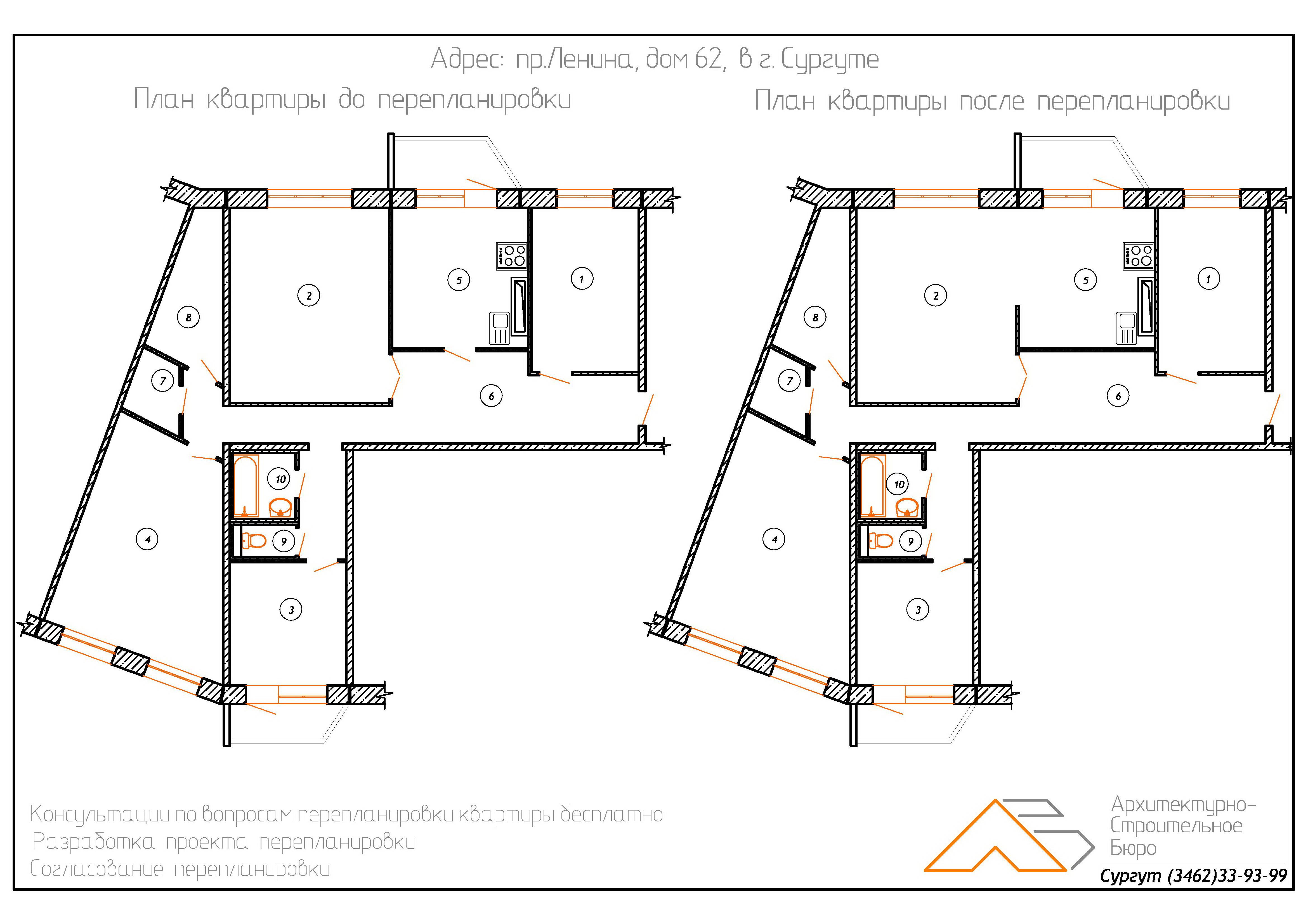 Перепланировка трехкомнатной квартиры 70,5 м2